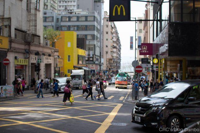 香港交差点