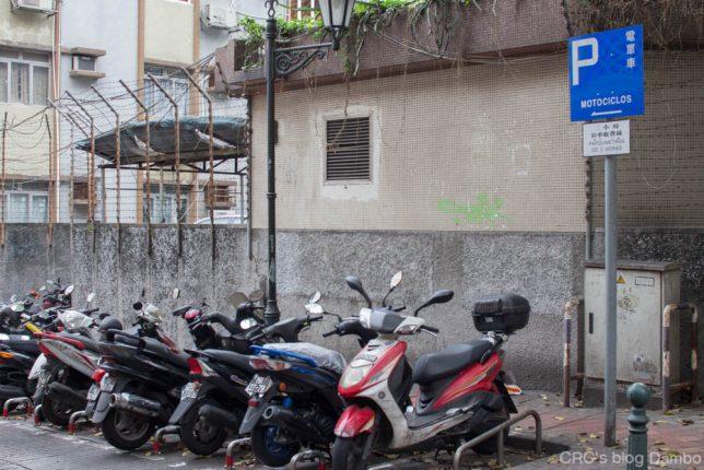 マカオの駐輪スペース