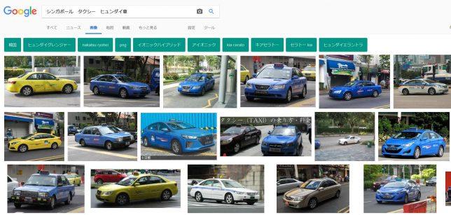 現代車検索結果