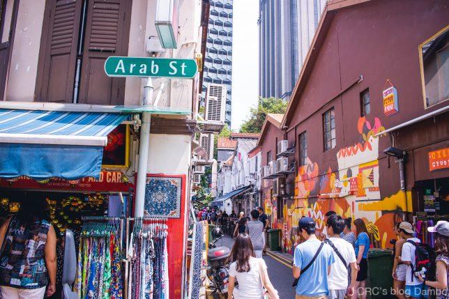 シンガポールアラブ街