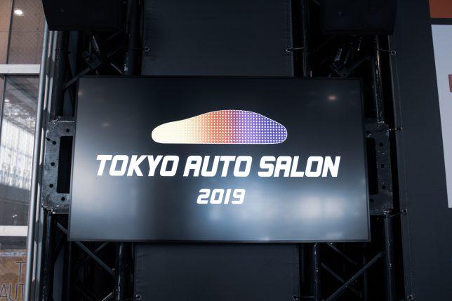 東京オートサロンロゴ