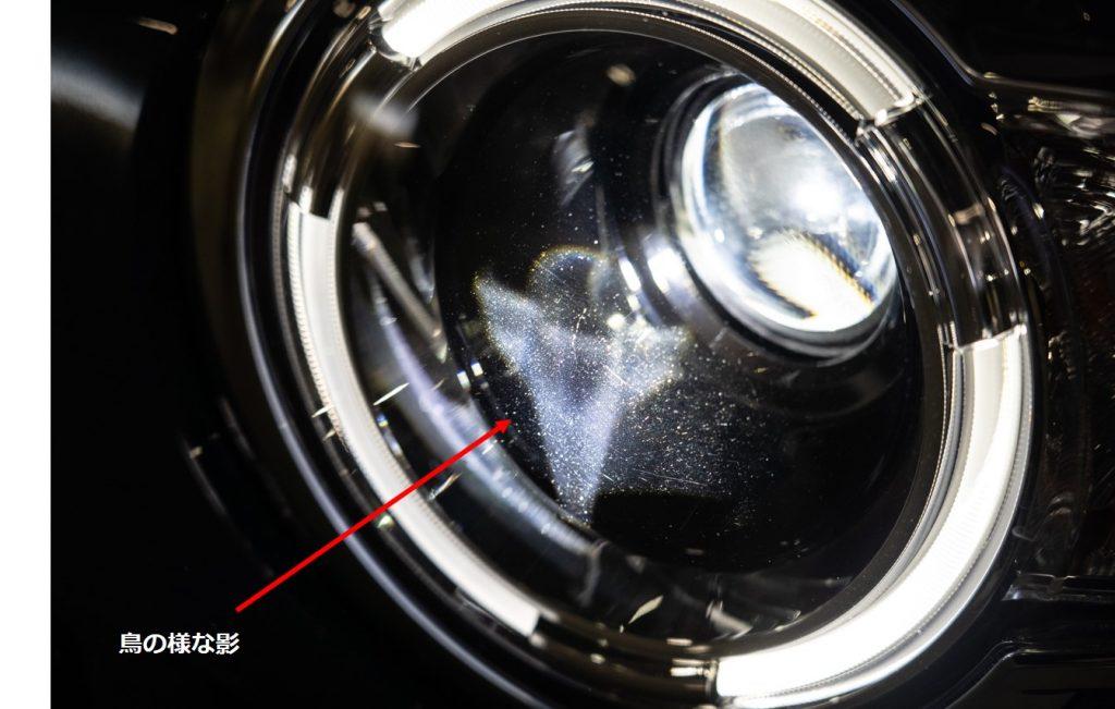 ハスラーのヘッドライト